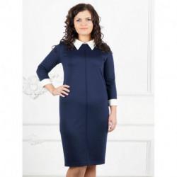 Платье С-284 Malina